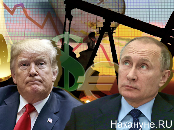 Коллаж, нефть, кризис, Дональд Трамп, Владимир Путин(2020)|Фото: Накануне.RU