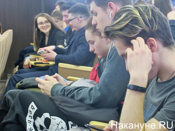 Студенты(2020)|Фото: Накануне.RU