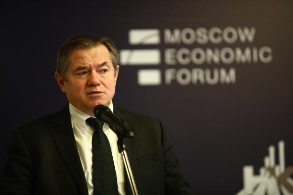 Сергей Глазьев(2020)|Фото: пресс-служба МЭФ