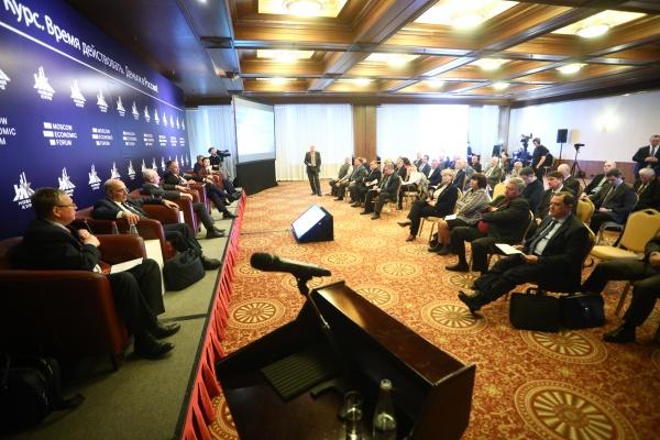 Московский экономический форум, МЭФ, сессия(2020)|Фото: пресс-служба МЭФ
