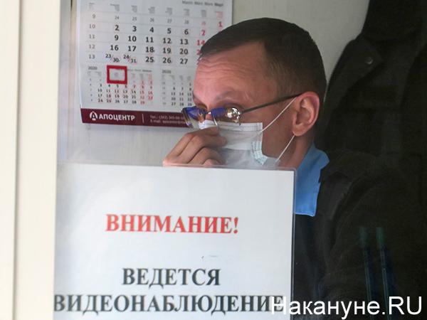 Медицинская маска(2020)|Фото: Накануне.RU