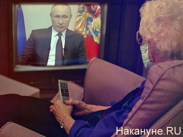 Коллаж, обращение Владимира Путина по коронавирусу(2020)|Фото: Накануне.RU
