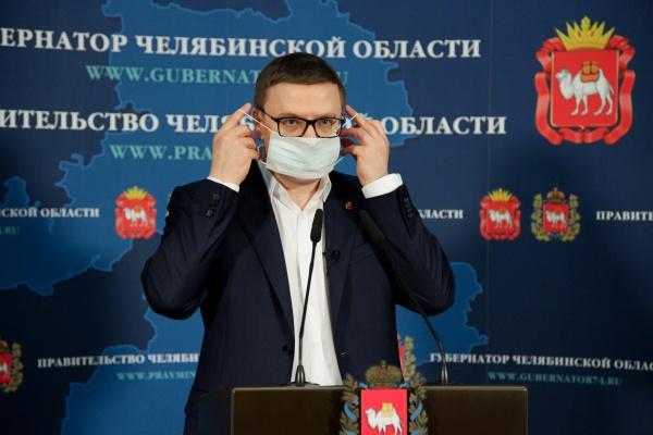 Алексей Текслер(2020)|Фото: пресс-служба губернатора Челябинской области