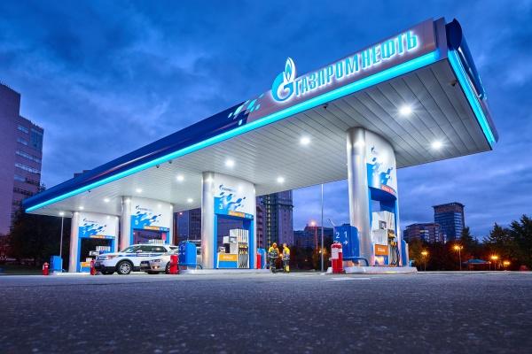 (2020)|Фото: Газпром нефть