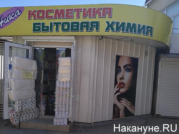 Магазин бытовой химии в Севастополе(2020)|Фото: Накануне.RU