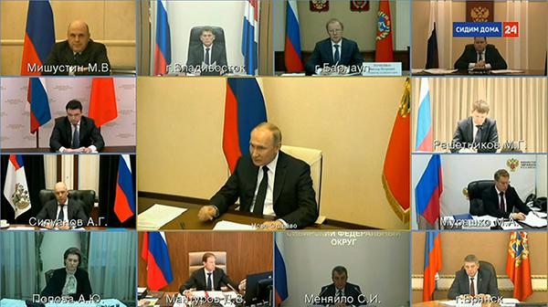 Обращение Владимира Путина к власти(2020)|Фото: Россия 24
