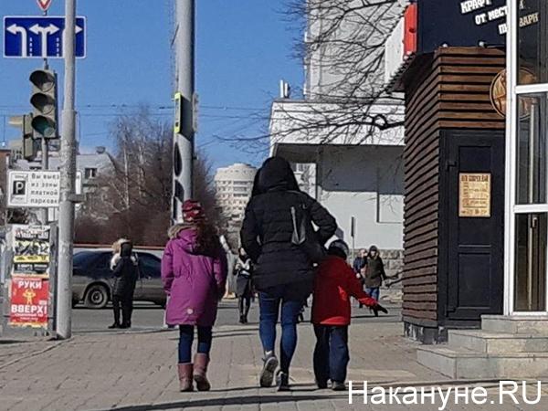 Семья(2020)|Фото: Накануне.RU
