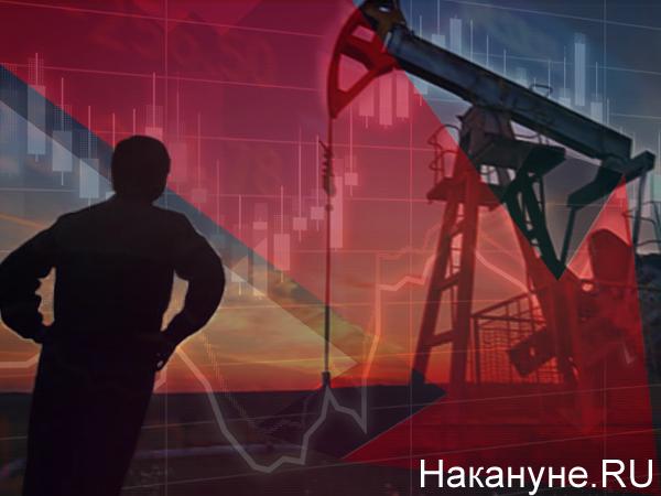 Коллаж, обвал нефти(2020)|Фото: Накануне.RU