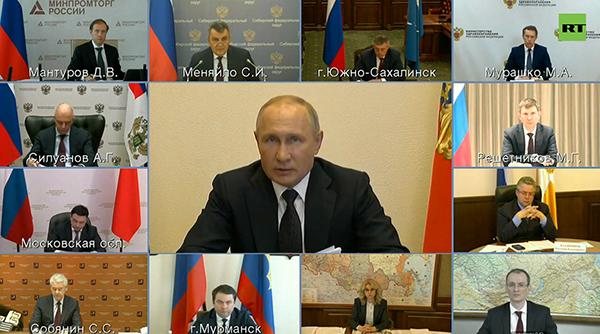 Владимир Путин проводит совещание по борьбе с распространением коронавируса(2020)|Фото: RT