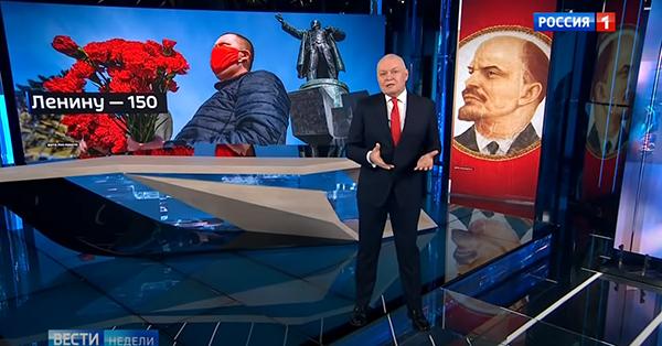 Дмитрий Киселев(2020) Фото: youtube.com/Россия 24