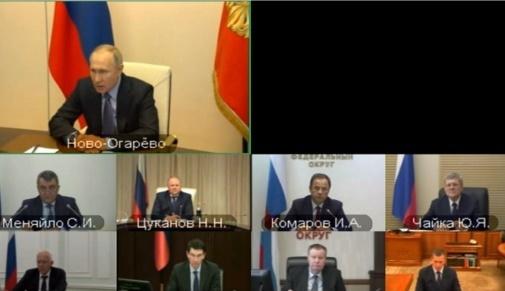 Путин и полпреды(2020)|Фото: kremlin.ru