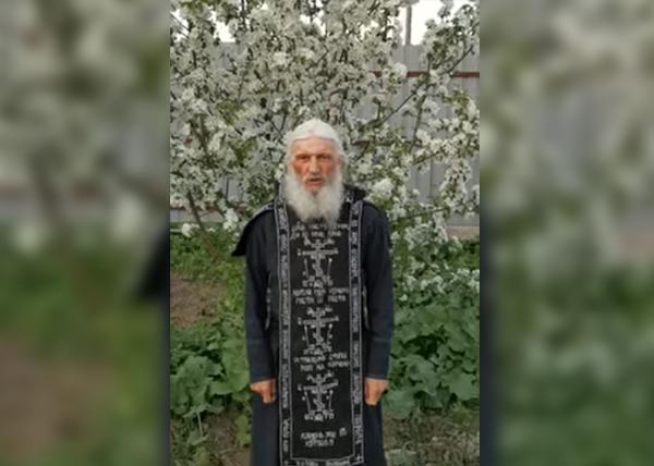 Схиигумен Сергий (Романов)(2020) Фото: youtube.com/Первый Международный Позитивный портал
