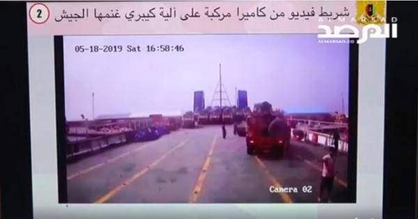 ливия, видео с камеры, боевики(2020)|Фото: facebook.com, скрин