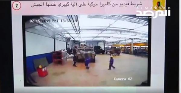 ливия, турция, видео с камеры(2020)|Фото: facebook.com, скрин
