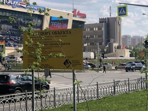дорога, нижневартовск, дорожное ограждение, автодорога(2020)|Фото: Департамент общественных коммуникаций администрации Нижневартовска.