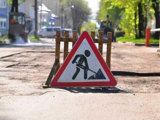 дорожное строительство, нижневартовск, бкад, дорожные работы, знак дорожные работы(2020)|Фото: Департамент общественных коммуникаций администрации Нижневартовска.
