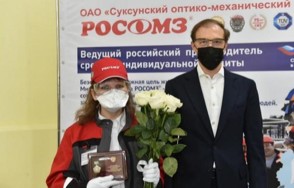 Денис Мантуров, визит в Пермь(2020)|Фото: permkrai.ru