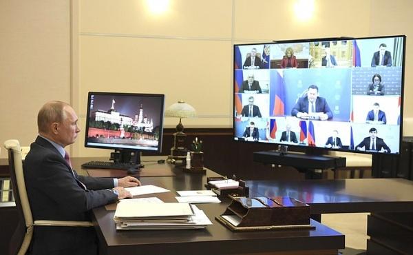 Владимир Путин, совещание о ситуации на рынке труда(2020)|Фото: kremlin.ru