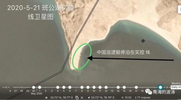 Участок границы Китая и Индии на острове Пангонг-цо(2020)|Фото: mp.weixin.qq.com