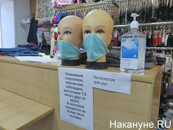 Медицинские маски(2020) Фото: Накануне.RU