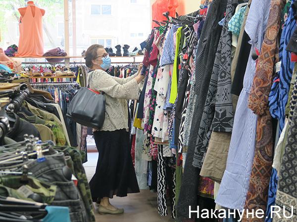 "Магазин одежды ""Баско Пати""(2020)|Фото: Накануне.RU"