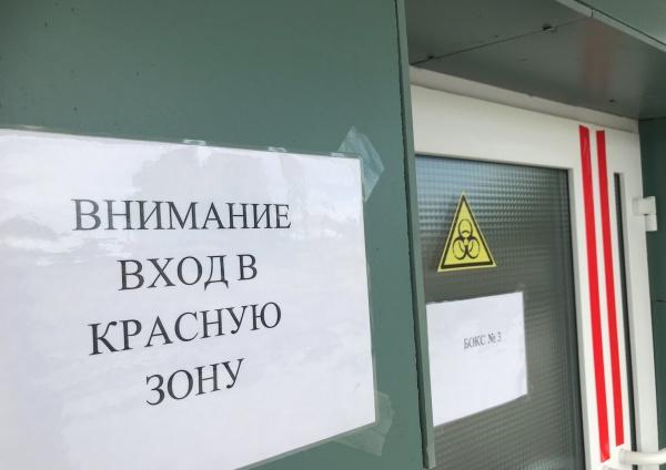 Больница-долгострой, инфекционный корпус, Нижневартовск(2020)|Фото: Администрация Нижневартовска