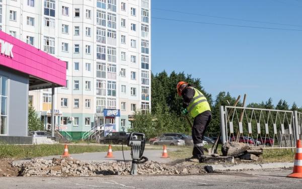 Ремонт дорог, Нижневартовск(2020)|Фото: Администрация Нижневартовска