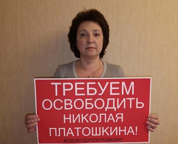 Анжелика Платошкина (Глазкова)(2020)|Фото: Личный архив Анжелики Платошкиной
