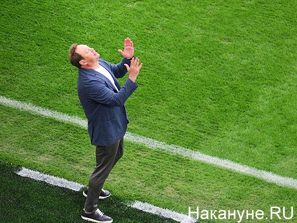 "Леонид Слуцкий, ""Урал"" - ""Рубин""(2020)|Фото: Накануне.RU"