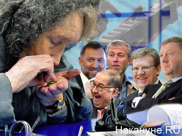 Коллаж, плоская шкала налогообложения, бабушка, Кудрин, Чубайс, олигархи, Потанин, Дерипаска, Абрамович, Усманов(2020)|Фото: Накануне.RU