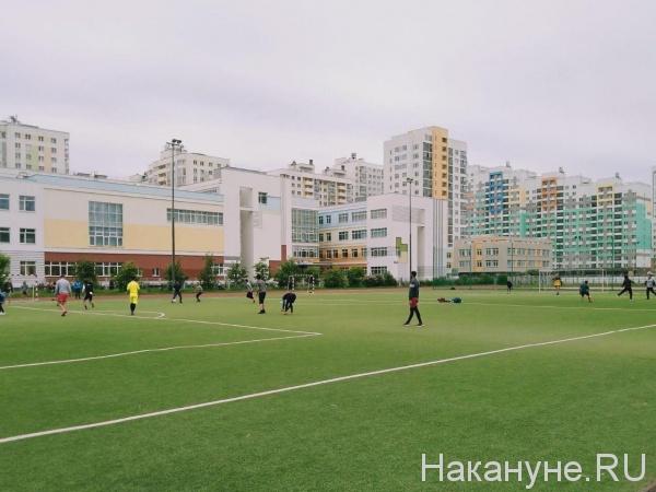спорт, футбол, корт, Академический(2020) Фото: Накануне.RU