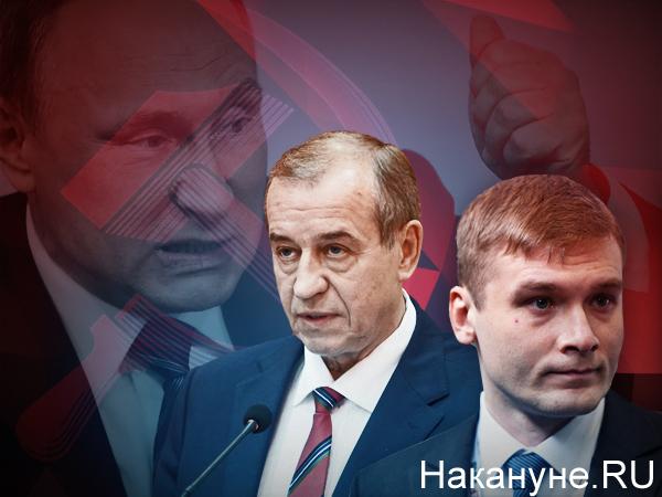 Коллаж, Владимир Путин, Сергей Левченко, Валентин Коновалов(2020)|Фото: Накануне.RU