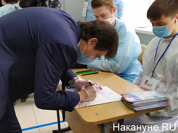 Александр Высокинский на голосовании по поправкам в Конституцию РФ(2020) Фото: Накануне.RU