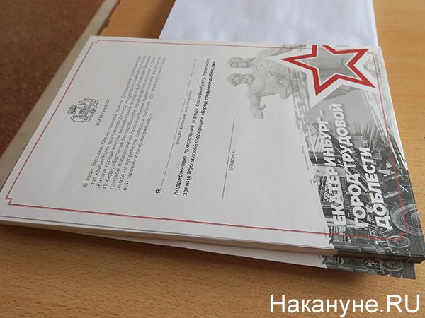 Голосование по поправкам в Конституцию РФ(2020) Фото: Накануне.RU