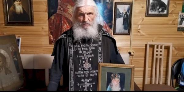отец Сергий, схиигумен Сергий Романов(2020)|Фото: youtube.com/pravoslavie.uz