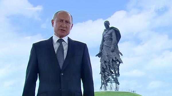 Обращение президента России Владимира Путина 30 июня 2020 года(2020)|Фото: 1 канал