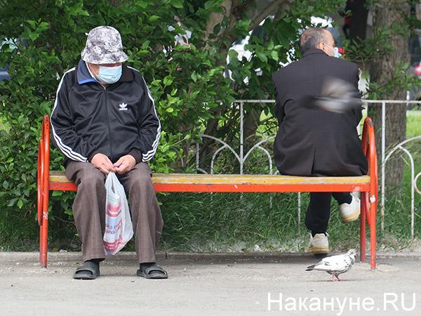 Дедушка в медицинской маске(2020) Фото: Накануне.RU