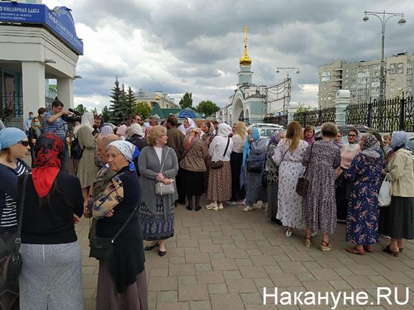 Церковный суд по делу схиигумена Сергия(2020) Фото: Накануне.RU