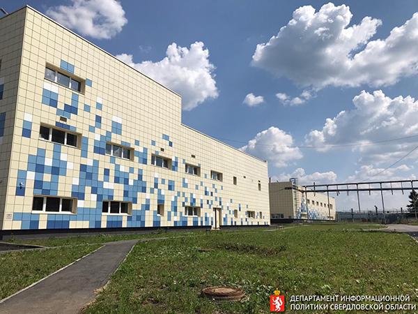 Очистные сооружения хозяйственно-питьевого водоснабжения в Ревде(2020)|Фото: Департамент информационной политики Свердловской области