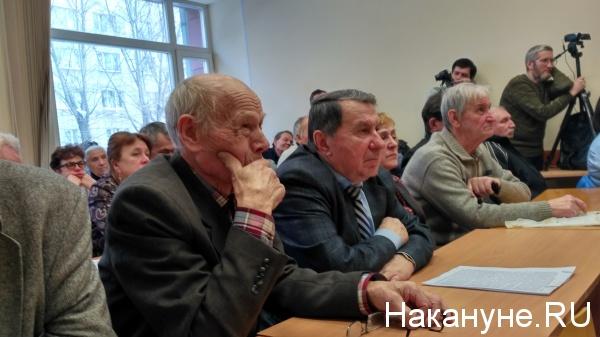 Конференция, группа Дятлова, Михаил Шаравин(2020)|Фото: Накануне.RU