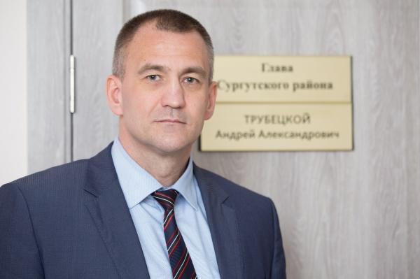 трубецкой, сургутский район(2020)|Фото: пресс-служба администрации Сургутского района