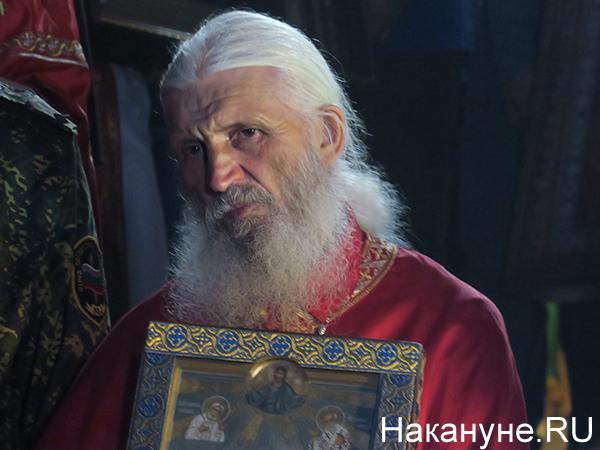 Схиигумен Сергий (Романов)(2020)|Фото: Накануне.RU