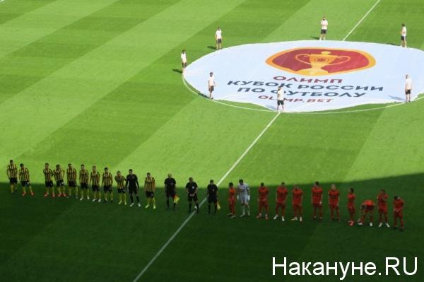 матч Урал - Химки(2020)|Фото: Накануне.RU