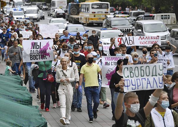 Митинг в поддержку Сергея Фургала во Владивостоке(2020)|Фото: Юрий Смитюк/ТАСС