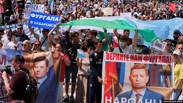 Митинг в поддержку Сергея Фургала в Хабаровске(2020)|Фото: Дмитрий Моргулис/ТАСС