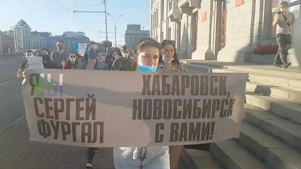 Митинг в поддержку Сергея Фургала в Новосибирске(2020)|Фото: youtube.com/Тимур #samopisec Ханов