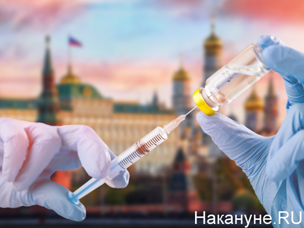 Коллаж, Кремль, вакцинация(2020)|Фото: Накануне.RU