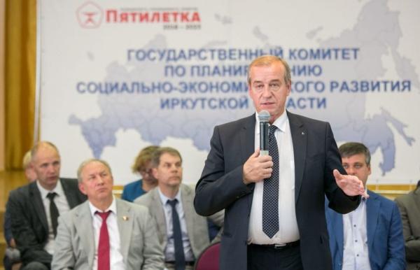 Сергей Левченко(2020)|Фото: Пресс-служба КПРФ