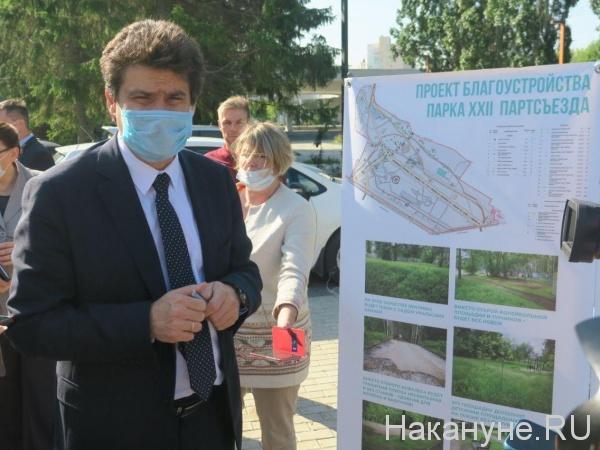 Александр Высокинский, Парк XXII Партсъезда(2020) Фото: Накануне.RU