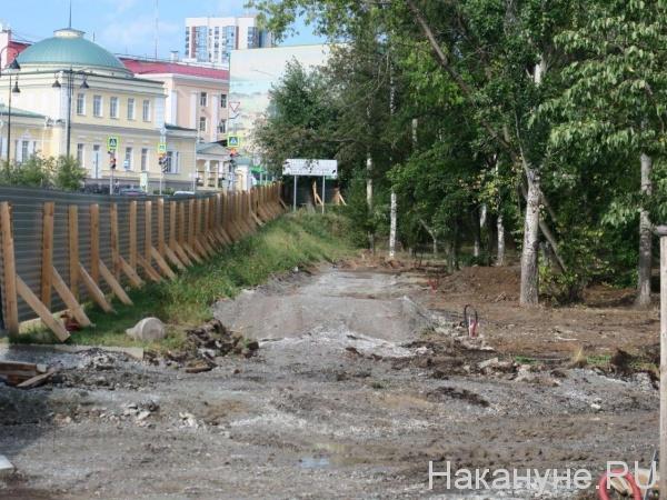 Парк XXII Партсъезда(2020) Фото: Накануне.RU